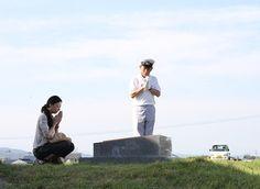 """2014 Japón """"Seven Weeks"""" by Nobuhiko Obayashi."""
