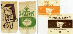 まんだらけ 中野店 4F おまけのお店 江戸屋 紙製アイスクリーム パッケージ くまさん 坊や - まんだらけトピックス