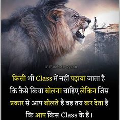 रोचक ज्ञान (@rochak_gyaan) • Instagram photos and videos Gym Workout Videos, Gym Workouts, Truth Quotes, Life Quotes, Sliding Door Wardrobe Designs, Genius Quotes, Knowledge Quotes, Motivational Quotes For Life, Lord Shiva
