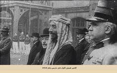 الملك فيصل الاول الله يرحمه في مؤتمر باريس للسلام عام 1919