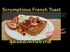 """At 2 pm, my 3 years old said to me """"can you make French toast mummy? I want French toast"""". Make French Toast, Deserts, Strawberry, Treats, Homemade, Make It Yourself, Breakfast, Healthy, Sweet"""