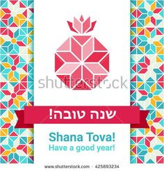 The 25 best shana tova images on pinterest greeting cards rosh rosh hashana jewish new year greeting card with abstract pomegranate symbol of sweet good m4hsunfo