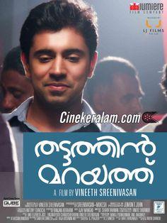 Thattathin Marayathu Movies Malayalam, Indian Movies, Movie Quotes, Film, Film Quotes, Movie, Film Stock, Cinema, Films