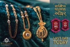 KalaMandir Jewellers Ltd. Best Gold, Diamond & Platinum Jewellery Showroom Brands in India Antique Jewellery Designs, Antique Jewelry, Jewelry Design, Antique Gold, Pendant Jewelry, Gold Jewelry, Gold Pendant, Locket Design, Jewellery Showroom