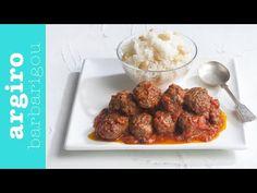 Σουτζουκάκια με κόκκινη σάλτσα και ρύζι από την Αργυρώ Μπαρμπαρίγου | Από τις πιο λαχταριστές συνταγές με κιμά. Ακολουθήστε την και εισπράξτε συγχαρητήρια! Gf Recipes, Greek Recipes, Wine Recipes, Chicken Recipes, Cypriot Food, Greek Cooking, Greek Dishes, Food Categories, Mediterranean Recipes