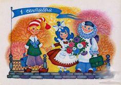 Советские открытки. 1 сентября - День знаний - Ярмарка Мастеров - ручная работа, handmade