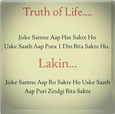 Puri zindagi koi sath nhi h mere. Motivational Picture Quotes, Cute Quotes, Sad Quotes, Roman Quotes, Unspoken Words, Truth Of Life, Special Quotes, Sweet Words, Strong Quotes