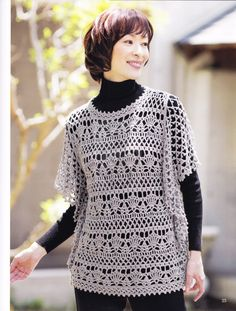 1337——蝶翼——三季可穿的蝴蝶袖罩衣 - ty - ty 的 编织博客