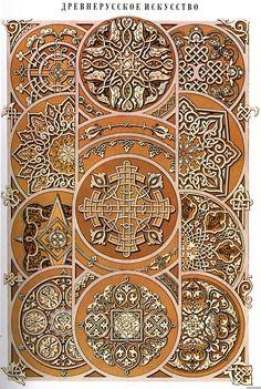 4 | Орнамент всех времен и стилей. Альбом 4 | ARTeveryday.org
