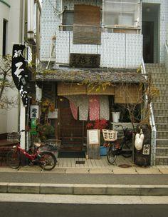 Japan, Japanese