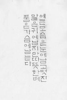t115A w2 박채린 04