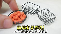 Making Miniature Iron Basket (feat.soldering)
