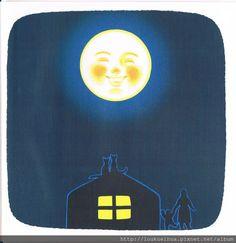 林明子月亮晚安2