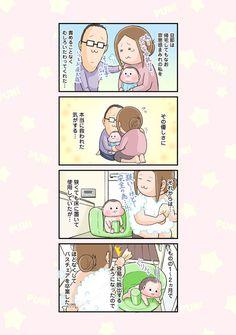 Puns, Peanuts Comics, Manga, Clean Puns, Manga Anime, Manga Comics, Funny Puns, Word Games, Manga Art