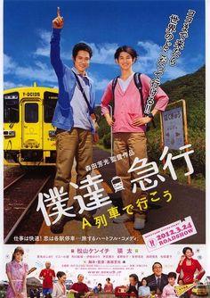 2012.06.02 東金シネマコレクション