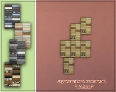 Sims 3 by Mulena: Walls Dilik • Sims 4 Downloads