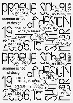 Prague School of Design 2015 - kulachek