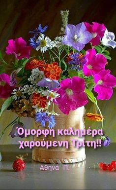 Beauty Tips For Skin, Beauty Box, Beauty And The Beast, Beauty Dust, Beauty Behind The Madness, Beauty Inside, Good Morning Flowers, Beautiful Morning, Facial For Dry Skin