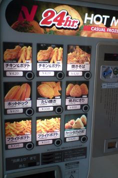 Fried Foods Vending Machine In Kyoto Station, Japan. Sugoi! :3