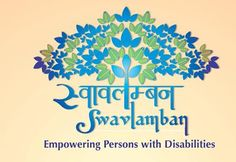 Swavlamban – Skill Training of Persons with Disabilities (PWD) scheme – Guidelines Skill Training, Disability, Everything, Feelings