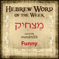 Your Hebrew word of the week!   Learn more Hebrew at: http://olivepresspublisher.com/hebrew.html