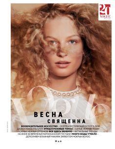 4bd6726e915a Frederikke Sofie Looks Pretty in Pastels for Vogue Russia. Непослушные  Вьющиеся ВолосыМода РоссииСветлая КрасотаЖурнал ВогМода ...