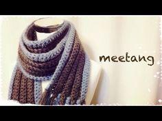 かぎ針で編むマフラーの編み方 - YouTube