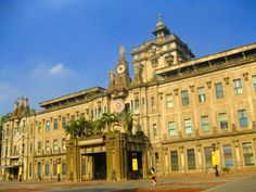 The Royal & Pontifical University of Santo Tomas, founded University Of Santo Tomas, The Other Sister, Airplane Wallpaper, Intramuros, Chemistry Notes, Filipino Culture, Dream School, Manila Philippines, Exotic Places