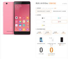 Xiaomi- box, stroke to signify selection