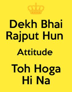 61 Best Attitude Images, Attitude Status, Attitude Dp for