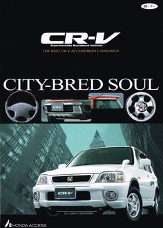 Honda CR-V Mk1 Japan Accessory Brochure 1999
