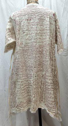 red thread poetry dress (par ruthrae)