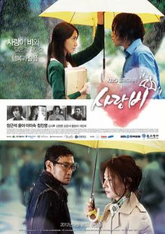 Love Rain starring Jang Geun Suk and Im Yoon Ah....this is in my top five favorites for sure! <3