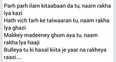 bulle shah Sufi Quotes, Poetry Quotes, Spiritual Quotes, Hindi Quotes, Qoutes, Heart Touching Lines, Heart Touching Shayari, Epic Quotes, Truth Quotes