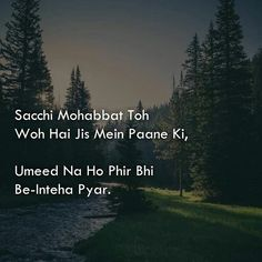Fonts Quotes, Urdu Quotes, Quotations, Qoutes, Hindi Shayari Attitude, Attitude Thoughts, Tiny Tales, Political Satire, Beautiful Lines