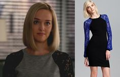 The Good Wife Season 5, Episode 1: Robyn's (Jess Weixler) grey sweatshirt with black lace sleeves by DVF... it was originally a dress that was shortened into a regular length top. #getthelook #dvf #thegoodwife