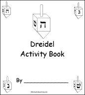 Hanukkah Dreidel Activity Early Reader Book - EnchantedLearning.com