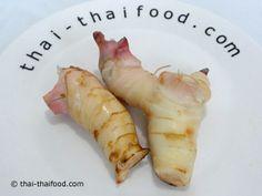 Thai Ingwer Ka