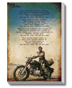 #GABAMBO. Jab tak hai Jaan poem - Shah Rukh. Stretched Canvas Art depicting the poem  #Bollywood #Canvasart #SRK  Available at www.gabambo.com