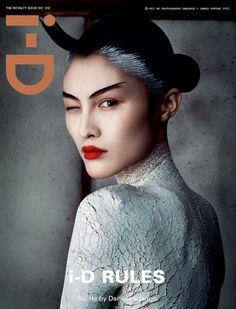 (via Asian Models)  Model:Sui He (New York)Magazine Cover:(UK) i-D Magazine, Spring 2012Photographer:Daniele + IangoStylist:Patti WilsonHair:Luigi MurenuMakeup:Stéphane Marai