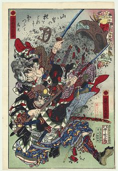 Ronin and Overturned Brazier, circa 1886 by Kyosai (1831 - 1889) Japan painting