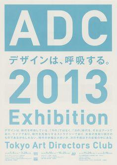 ADC 2013
