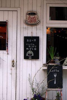 Cafe Lotta(カフェ・ロッタ)@松陰神社前 | Flickr - Photo Sharing!