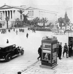 In the - Korai & Panepistimiou street, Athens Attica Athens, My Athens, Athens City, Athens Greece, Greece Pictures, Old Pictures, Old Photos, Vintage Photos, Athens History