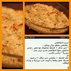 #اكل #اكلات #الناس_الرايئه #انستقرام #لايك #لذيذ #طبخ #طهي #سناعه #سنعات #وصفة #وصفه #وصفات #وصفة #وصفات_طبخ #رمضان #يمي #فتافيت  #like #ff #food #follow #yummy #ksa #recipe #Padgram