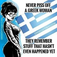 Pin by penelope on laugh out loud Greek Memes, Funny Greek Quotes, Greek Sayings, Funny Memes, Jokes, Hilarious, Wtf Funny, Ghetto Humor, Ghetto People