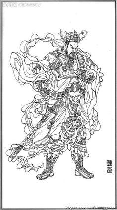 白描 神仙 增长天王