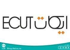 برند ایکات که از برند های مد روز در صنعت کت و شلوار و پوشاک آقایان است در اوایل دهه ۷۰ تاسیس گردید. این برند با استاندارد های بالای خود گام های بلندی در صنعت پوشاک ایران برداشته است. نام این برند از یک هنر قدیمی ایرانی به نام ایکات بافی گرفته شده است.  #پوشاک_ایرانی #برند_ایکات #لباس_ایرانی #خشکشویی_آنلاین #برنامه_خشک_شویی Company Logo, Logos, Logo