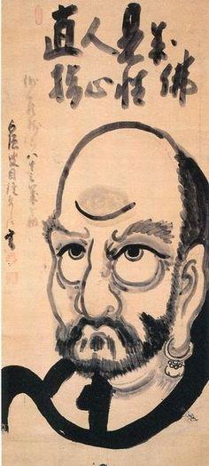 白隠(HAKUIN) photo Mona Lisa, Oriental, Portrait, Artwork, Painting, Nice, Work Of Art, Headshot Photography, Auguste Rodin Artwork