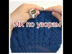 Knitting Stitches, Knitting Patterns, Knitted Hats, Coin Purse, Projects To Try, Youtube, Jumpers, Girls, Types Of Tissue